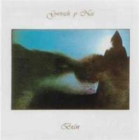 Gwrach Y Nos by BRAN (BRÂN) album cover