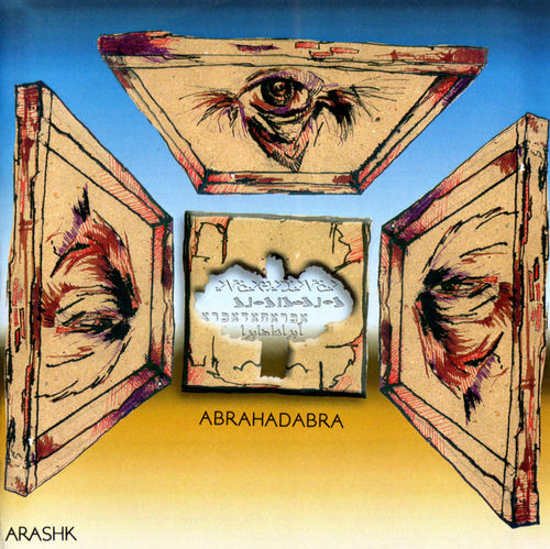 Abrahadabra by ARASHK album cover