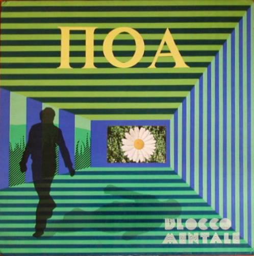 Poa by BLOCCO MENTALE album cover