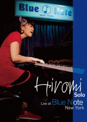 Hiromi Uehara Solo Live at Blue Note New York album cover