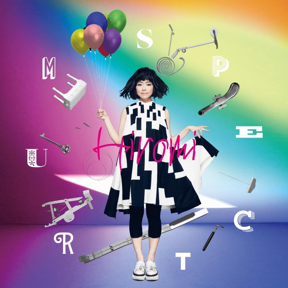 Spectrum by UEHARA, HIROMI album cover