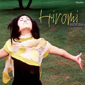 Another Mind by UEHARA, HIROMI album cover