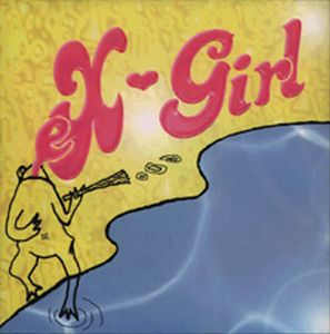 eX-Girl - Heppoco Pou CD (album) cover