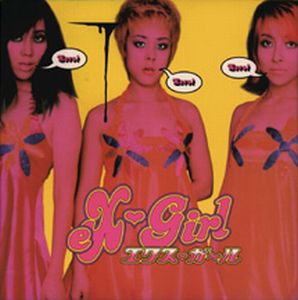eX-Girl - Kero! Kero! Kero! CD (album) cover