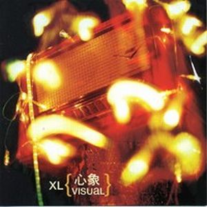XL Visual album cover