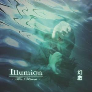 Illumion The Waves album cover