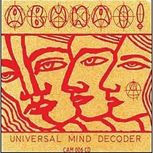 Abunai! Universal Mind Decoder album cover
