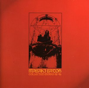 Masaki Batoh Collected Works, 1995-1996 album cover
