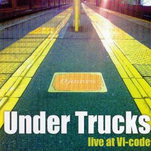 Under Trucks - Live At Vi-Code by DJAMRA album cover