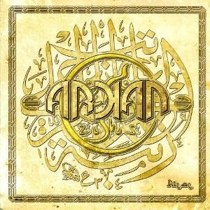 Hilal by ARKAN album cover