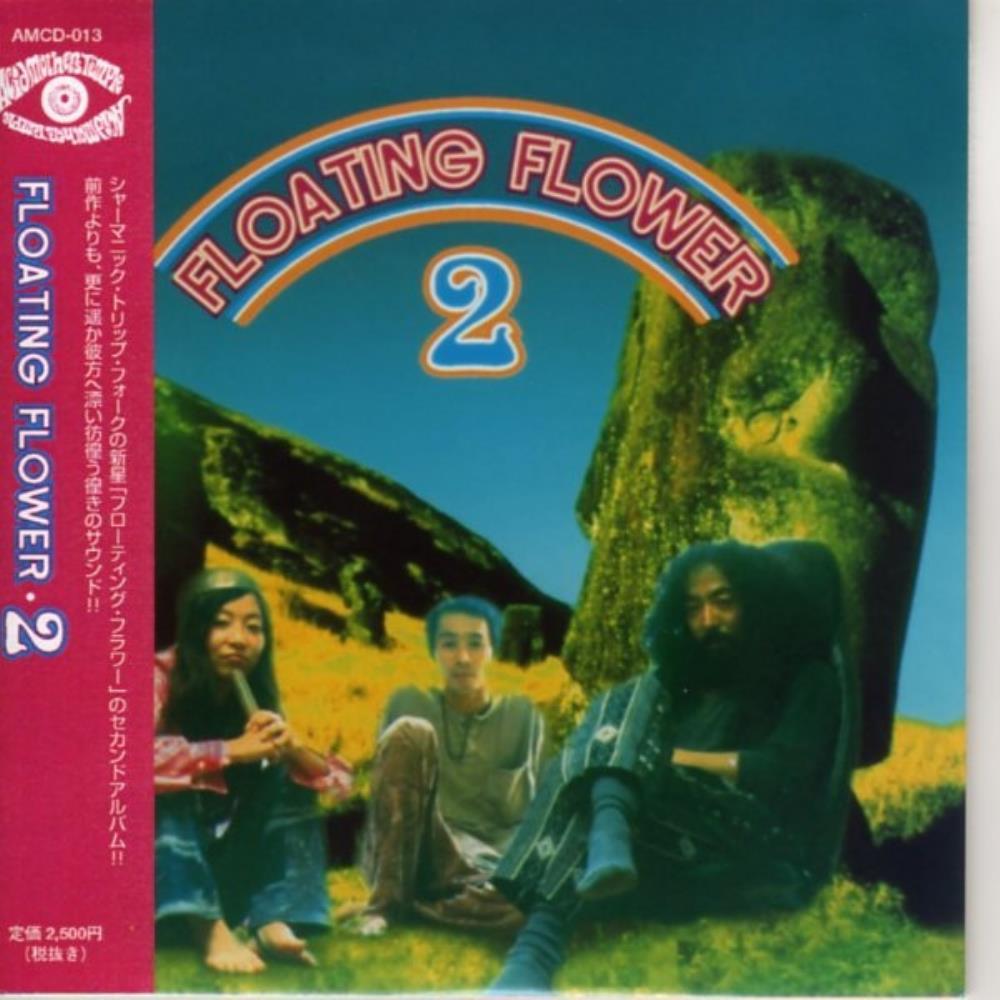 Floating Flower 2 by FLOATING FLOWER album cover