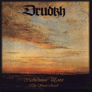 Drudkh - The Swan Road CD (album) cover
