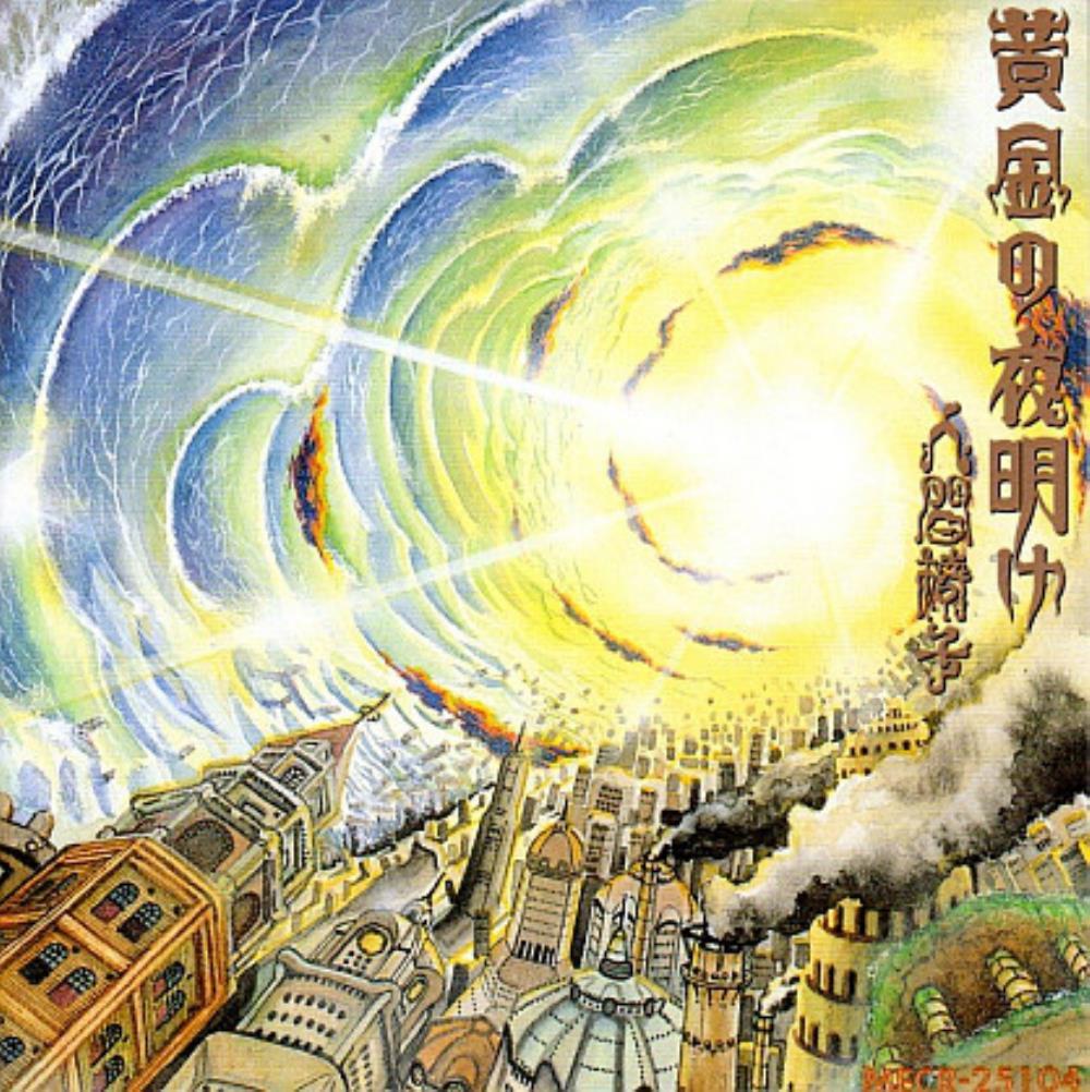 Ohgon No Yoake by NINGEN-ISU album cover