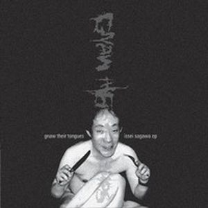 Issei Sagawa by GNAW THEIR TONGUES album cover