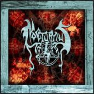The Nocturnus Demos by NOCTURNUS album cover