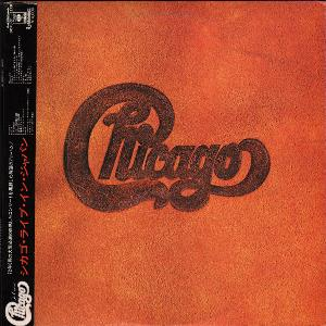 Chicago Live in Japan album cover