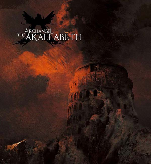 Archangel - The Akallabeth CD (album) cover