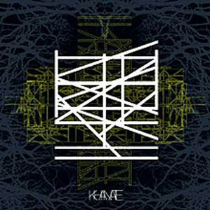 Khanate by KHANATE album cover