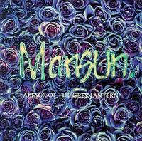 Mansun Attack Of The Grey Lantern album cover