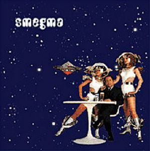 Smegma Tiromancy album cover