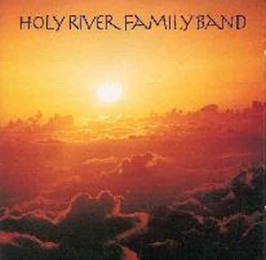 Holy River Family Band Haida Deities album cover