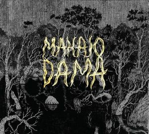 Makajodama - Makajodama CD (album) cover
