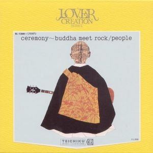 Ceremony ~ Buddha Meet Rock by PEOPLE album cover