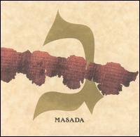 Masada 3: Gimel by MASADA album cover