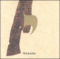Masada - Masada 10: Yod CD (album) cover
