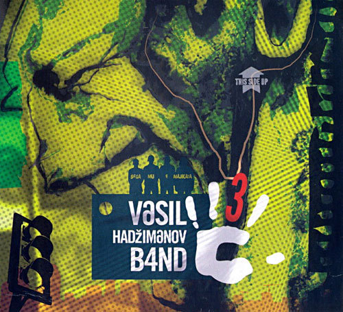 3 by HADZIMANOV BAND , VASIL album cover
