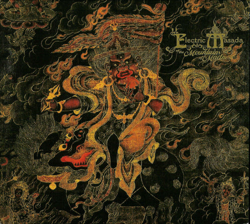 Electric Masada - At The Mountains Of Madness (Electric Masada) CD (album) cover