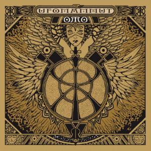 Oro: Opus Primum by UFOMAMMUT album cover