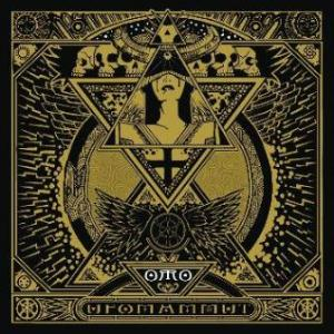 Ufomammut Oro: Opus Alter album cover