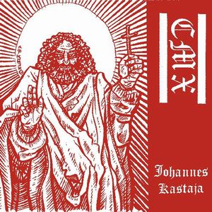 CMX - Johannes Kastaja CD (album) cover