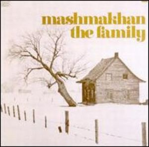 Mashmakhan The Family album cover