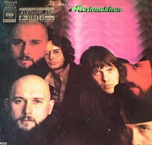 Mashmakhan by MASHMAKHAN album cover