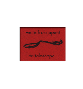 to telescope by WE'RE FROM JAPAN album cover