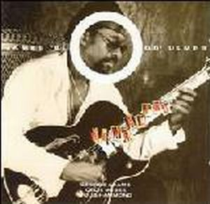 James Blood Ulmer Revealing album cover