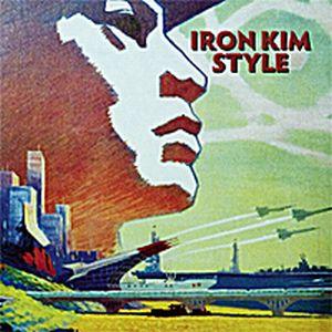 Iron Kim Style by IRON KIM STYLE album cover