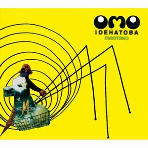 Omoide Hatoba - Mantako CD (album) cover