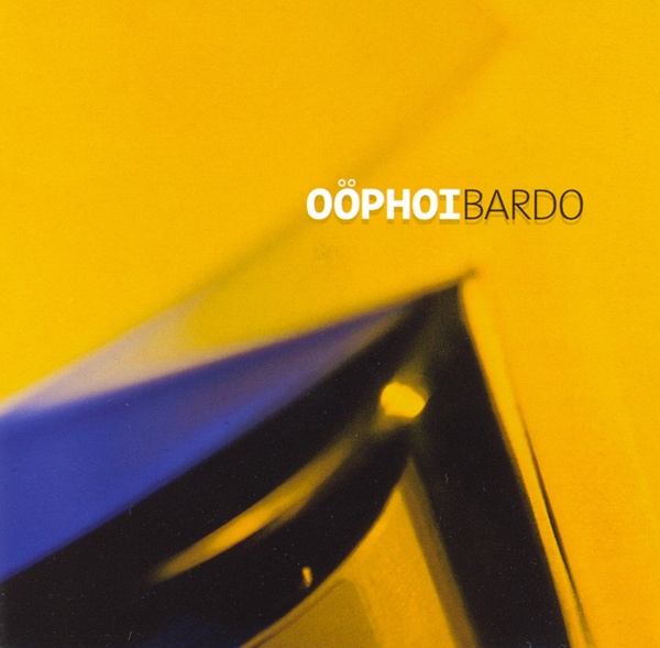 Bardo by OÖPHOI album cover