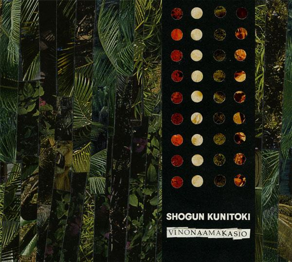 Vinonaamakasio by SHOGUN KUNITOKI album cover