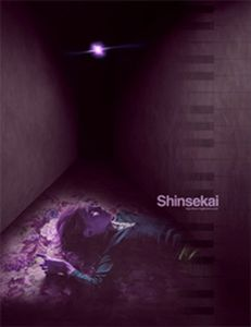 Shinsekai Shinsekai album cover