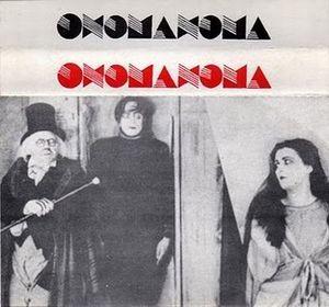 En el Nombre sea de Dios by OXOMAXOMA album cover