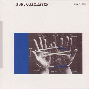 Gunjogacrayon by GUNJOGACRAYON album cover