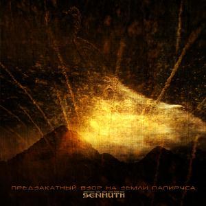 Предзакатный Взор на Земли Папируса by SENMUTH album cover