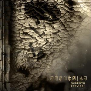 Amentsiya by SENMUTH album cover