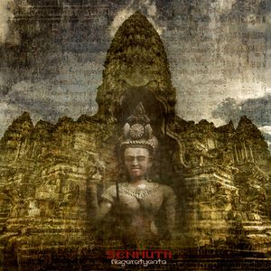Senmuth Nagaratyanta album cover