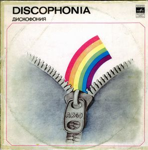 Argo - Discophonia CD (album) cover