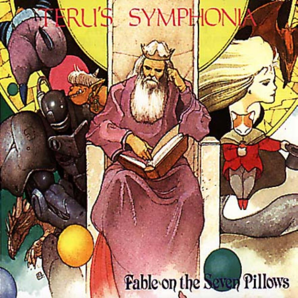 Teru's Symphonia - Fable On The Seven Pillows CD (album) cover
